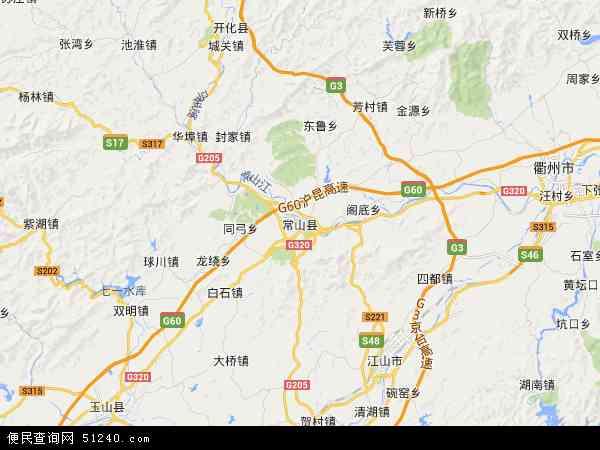 常山县高清卫星地图 常山县2017年卫星地图 中国浙江省衢州市常山
