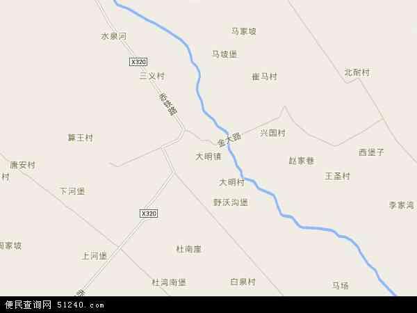 中国陕西省渭南市华县大明镇地图(卫星地图)