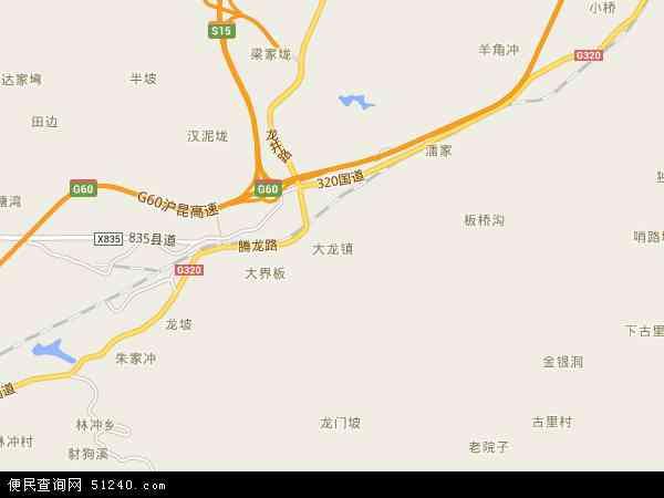 大龙镇高清卫星地图 大龙镇2016年卫星地图 中国贵州省铜仁市玉屏