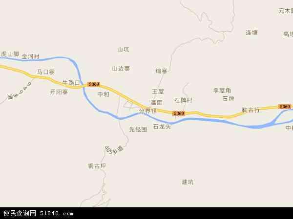 中国广东省云浮市罗定市分界镇地图(卫星地图)