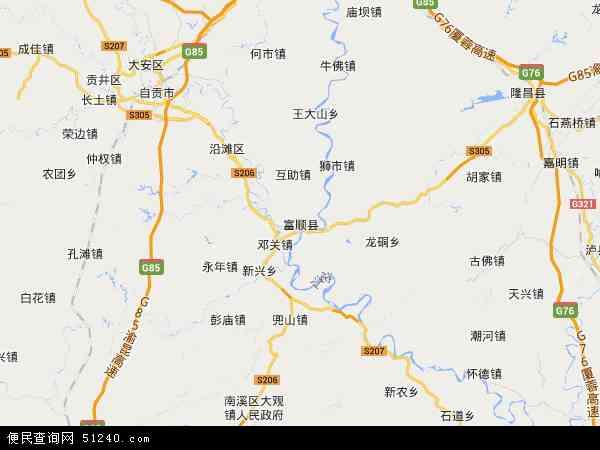 富顺县地图 - 富顺县卫星地图图片