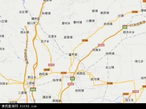 富平县地图 - 富平县卫星地图图片