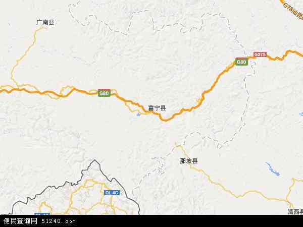 富宁县地图 - 富宁县卫星地图图片