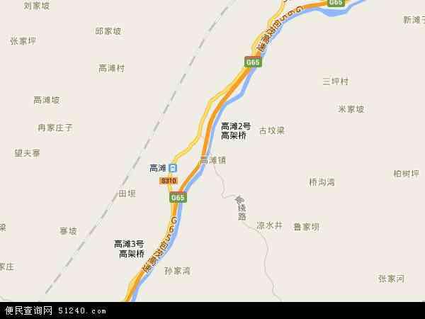 中国陕西省安康市紫阳县高滩镇地