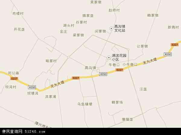 中国安徽省芜湖市无为县高沟镇地图(卫星地图)