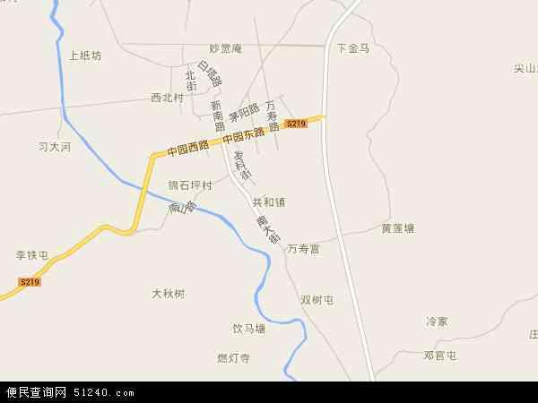共和镇地图 - 共和镇卫星地图