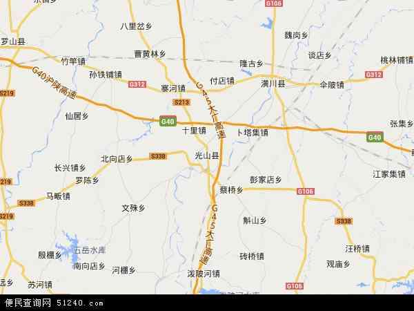 光山县地图 - 光山县卫星地图图片