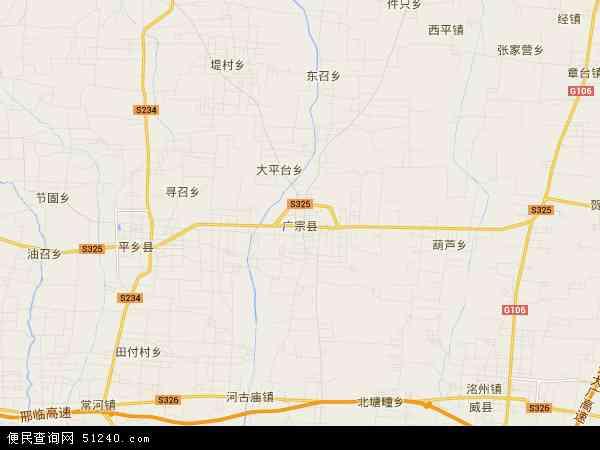中国河北省邢台市广宗县地图(卫星地图)
