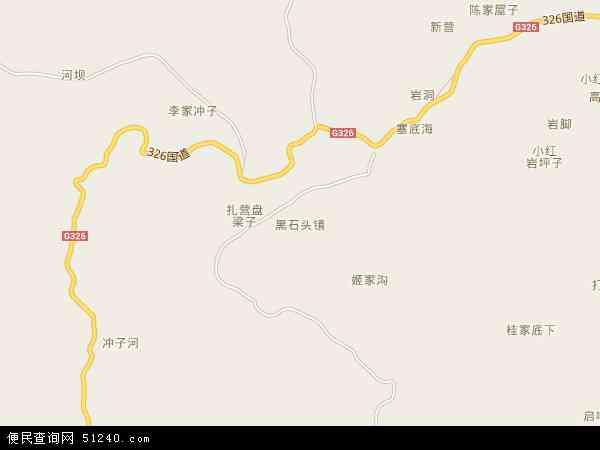 黑石头镇2018年卫星地图 中国贵州省毕节市威宁彝族回族苗族自治县