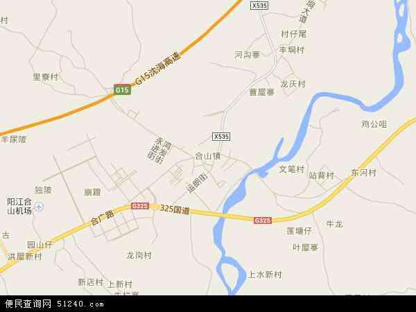合山镇高清卫星地图 合山镇2018年卫星地图 中国广东省阳江市阳东