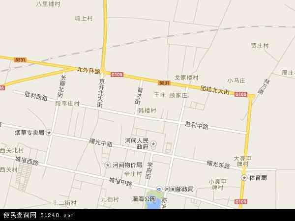 韩村镇地图 韩村镇卫星地图 韩村镇高清航拍地图 韩村镇高清卫星地图