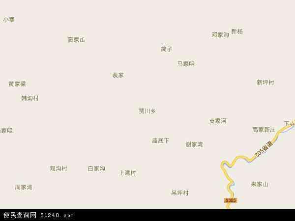 中国甘肃省天水市清水县贾川乡地图(卫星地图)