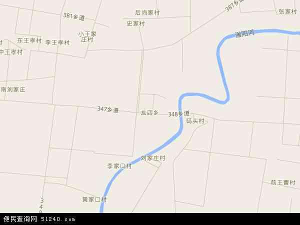 河北省武邑县地图 图片合集
