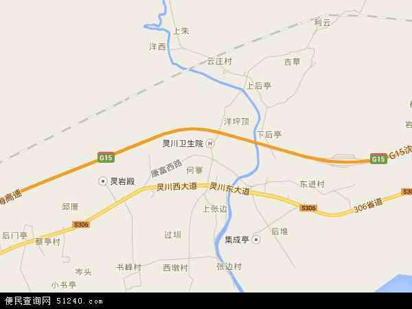 中国福建省莆田市城厢区灵川镇地图(卫星地图)