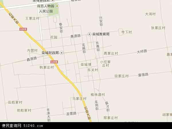 栾城镇地图 栾城镇卫星地图 栾城镇高清航拍地图 栾城镇高清卫星地图