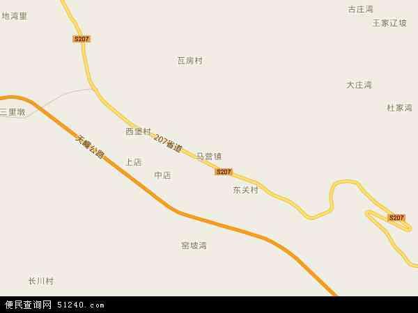 中国甘肃省定西市通渭县马营镇地图(卫星地图)