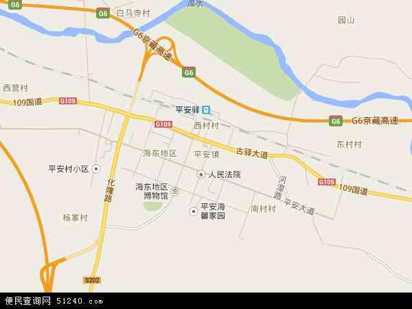 平安镇高清卫星地图 平安镇2016年卫星地图 中国青海省海东市平安图片