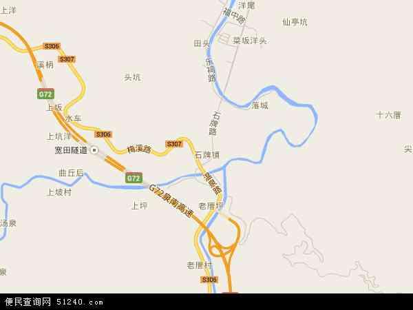 中国福建省三明市大田县石牌镇地图(卫星地图)
