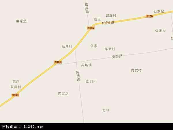 中国陕西省渭南市蒲城县苏坊镇地图(卫星地图)