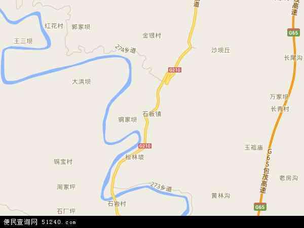 石板镇2016年卫星地图 中国四川省达州市达川区石板镇地图