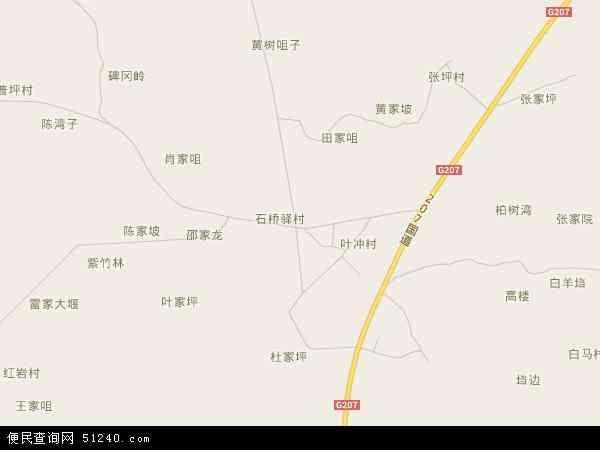 荆门市三维地图_石桥驿镇地图 - 石桥驿镇卫星地图 - 石桥驿镇高清航拍地图