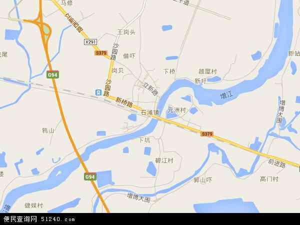 中国广东省广州市增城市石滩镇地图(卫星地图)