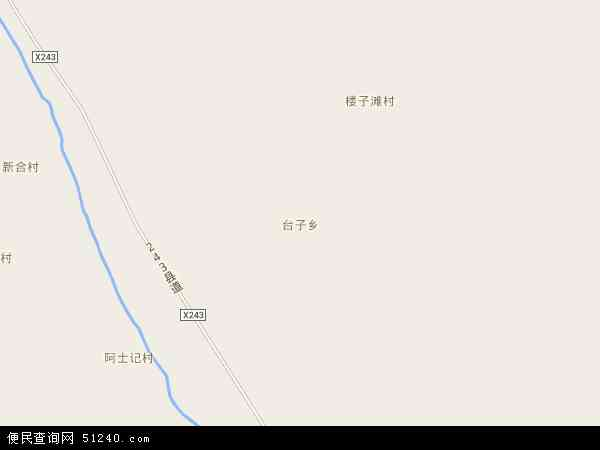 中国青海省海东市互助土族自治县台子乡地图(卫星地图)