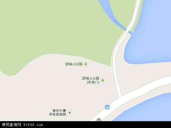 中国湖北省黄石市下陆区团城山地图(卫星地图)