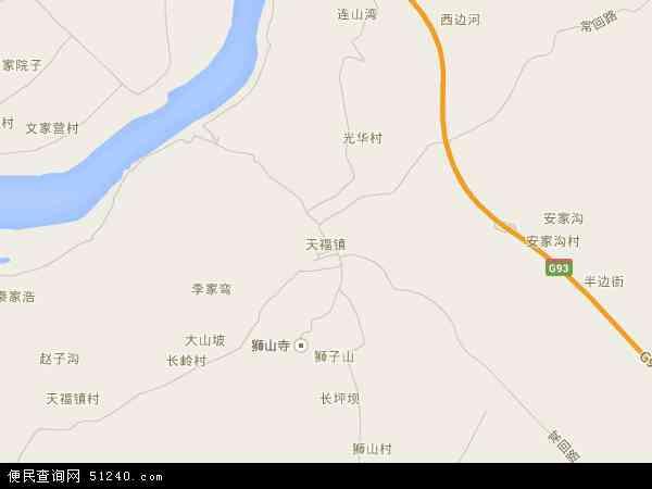 中国 四川省 遂宁市 蓬溪县 天福镇  天福镇卫星地图 本站收录有:2016
