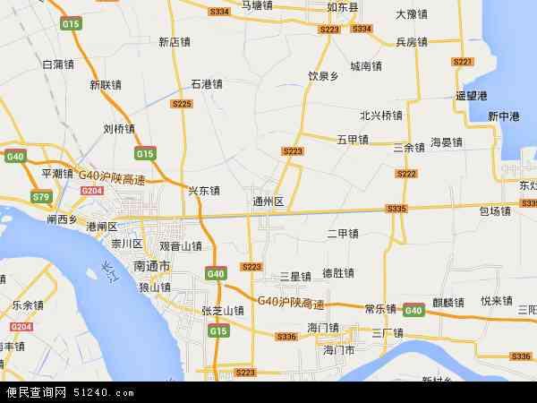 江苏省南通市2016-2017学年八年级上学期期中考试语文