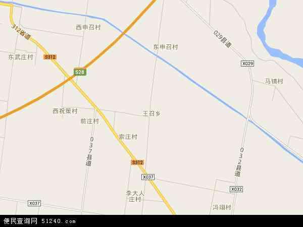 中国河南省焦作市沁阳市王召乡地图(卫星地图)