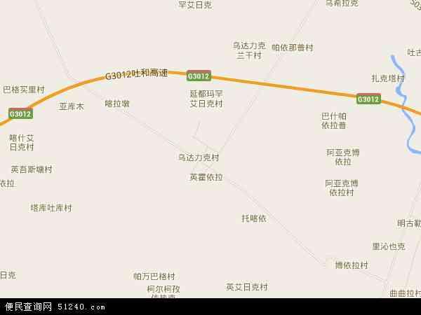 中国 新疆维吾尔自治区 喀什地区 莎车县 乌达力克乡  本站收录有图片