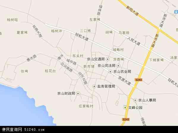 荆门市三维地图_新市镇地图 - 新市镇卫星地图 - 新市镇高清航拍地图