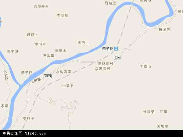 燕子砭镇地图 - 燕子砭镇卫星地图