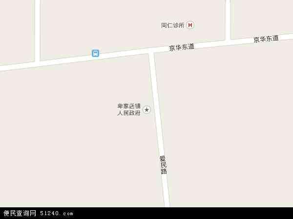 中国河北省唐山市古冶区卑家店镇地图(卫星地图)