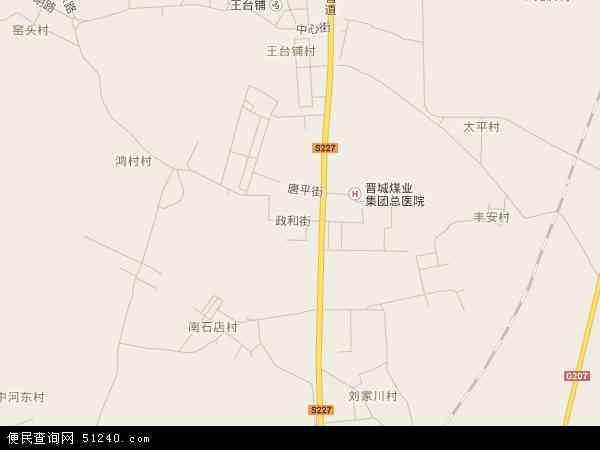 中国山西省晋城市城区北石店镇地图(卫星地图)