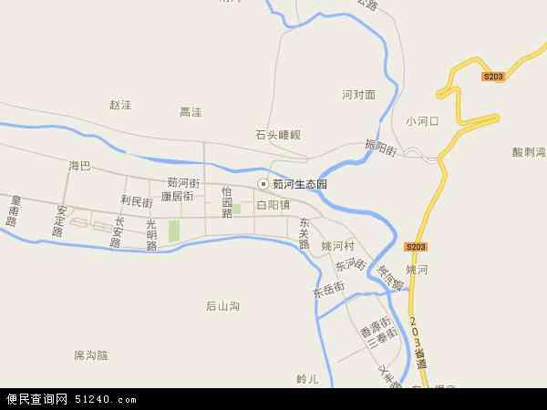 白阳镇地图 - 白阳镇卫星地图 - 白阳镇高清航拍