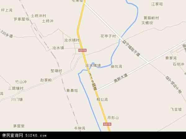沧水铺镇高清卫星地图 沧水铺镇2016年卫星地图 中国湖南省益阳市