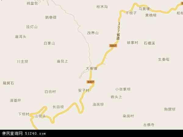 中国四川省宜宾市屏山县大乘镇地图(卫星地图)