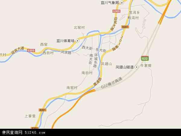 中国陕西省延安市宜川县丹州镇地图(卫星地图)