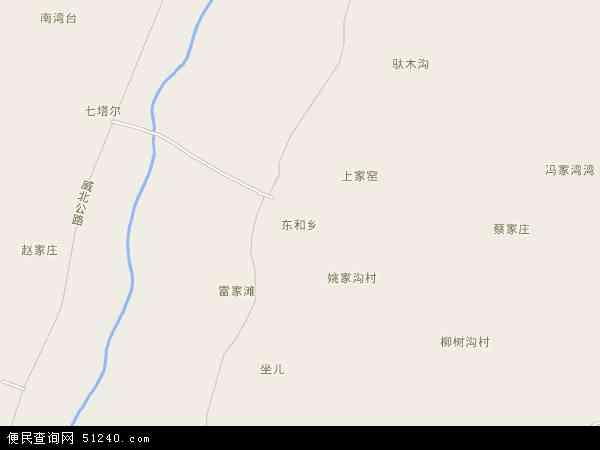 中国青海省海东市互助土族自治县东和乡地图(卫星地图)