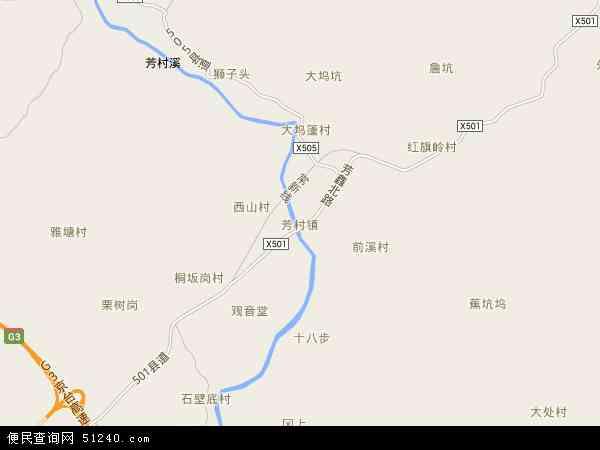 芳村镇高清卫星地图 芳村镇2017年卫星地图 中国浙江省衢州市常山