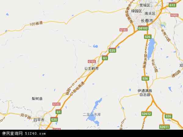 中国吉林省四平市公主岭市地图(卫星地图)