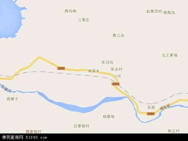 故县乡2016年卫星地图 中国山西省长治市武乡县故县乡地图