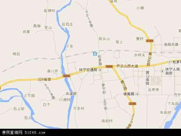 中国安徽省黄山市休宁县海阳镇地图(卫星地图)