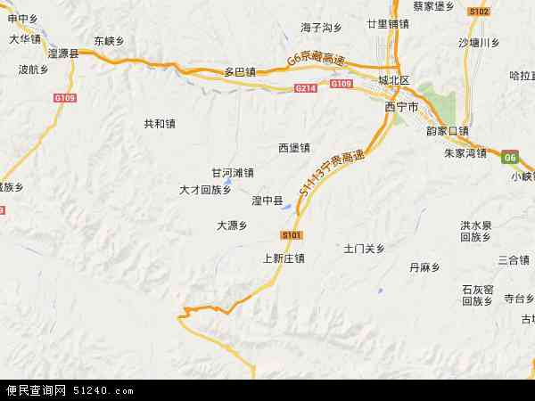 湟中县高清卫星地图 湟中县2017年卫星地图 中国青海省西宁市湟中图片
