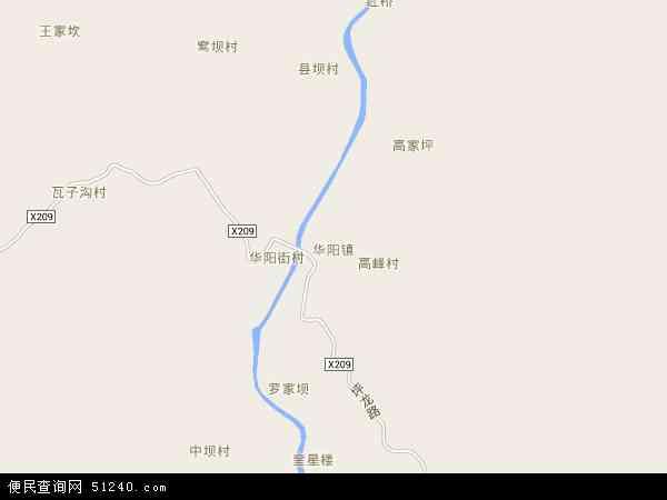 洋县华阳镇2018年经济总量_2020年洋县油菜花
