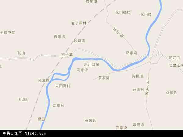 泥江口镇高清卫星地图 泥江口镇2016年卫星地图 中国湖南省益阳市