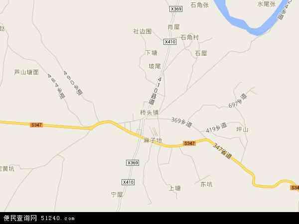 桥头镇地图 - 桥头镇电子地图 - 桥头镇高清地图 - 2017年桥头镇地图
