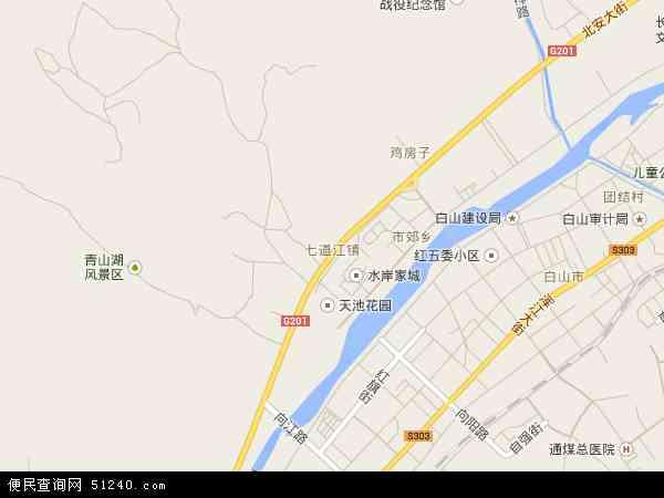 中国吉林省白山市浑江区七道江镇地图(卫星地图)